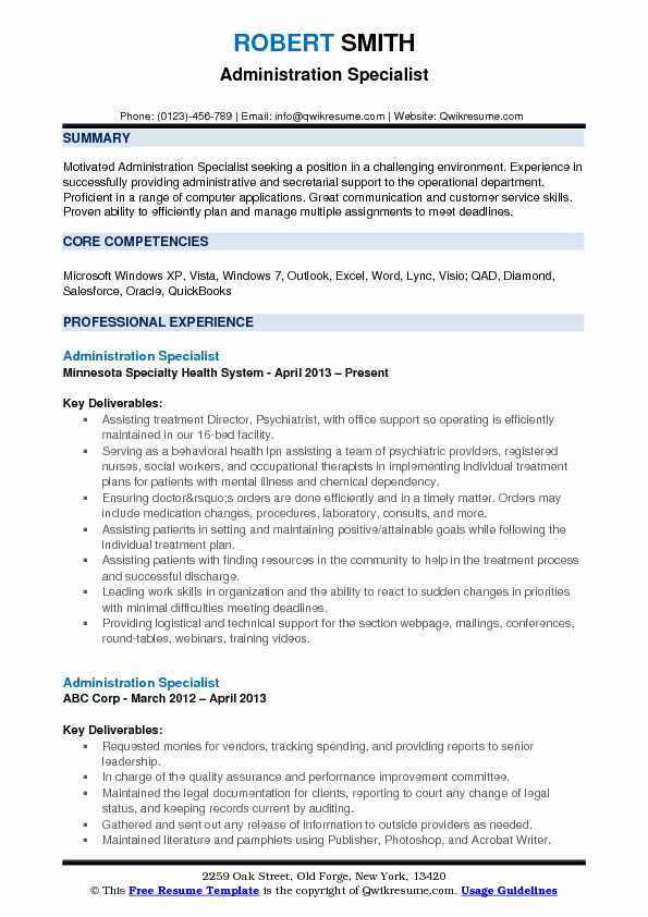 Administration Specialist Resume Example