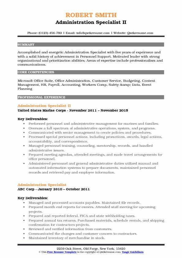 Administration Specialist II Resume Model