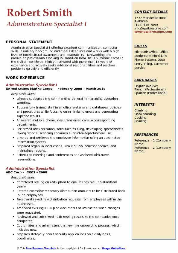 Administration Specialist I Resume Format