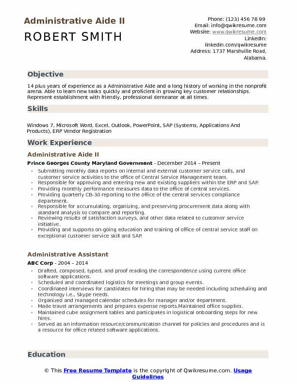 Administrative Aide Resume Samples | QwikResume