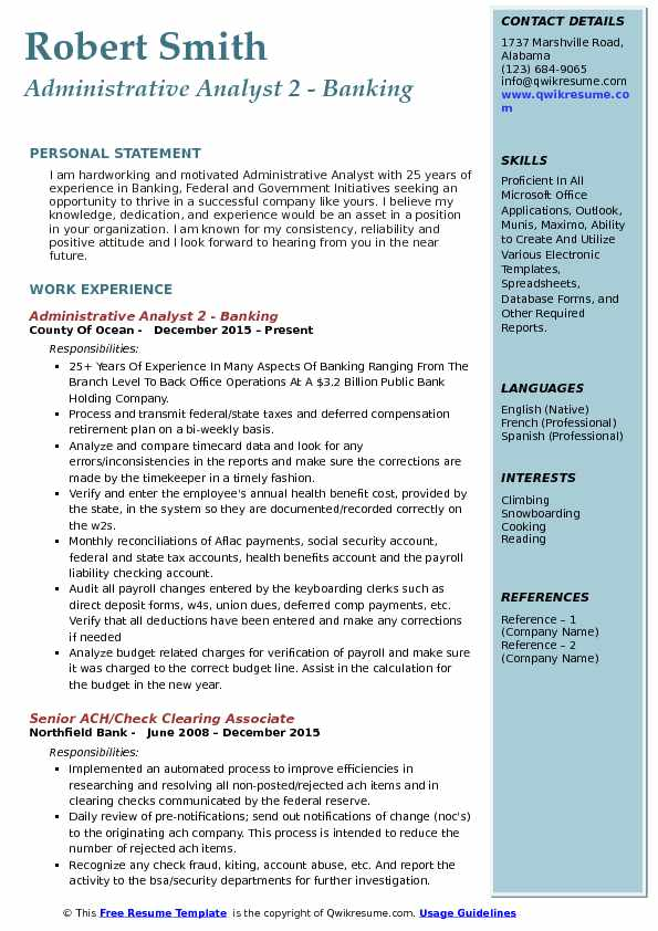 Administrative Analyst 2 - Banking Resume Model