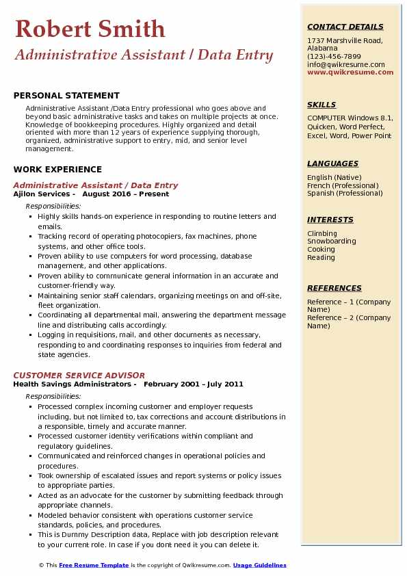 Administrative Assistant / Data Entry Resume Template