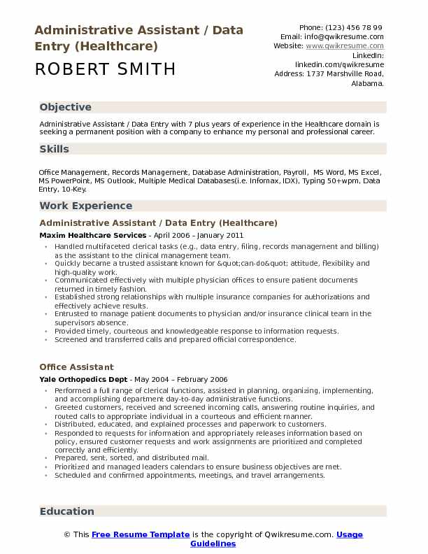 Administrative Assistant / Data Entry (Healthcare) Resume Example