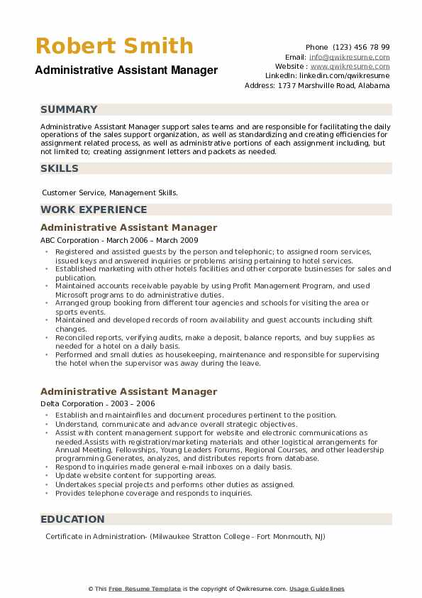 Administrative Assistant Manager Resume example