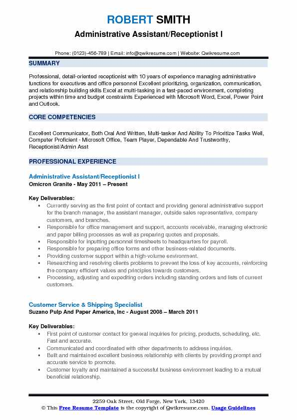 Administrative Assistant/Receptionist I Resume Template