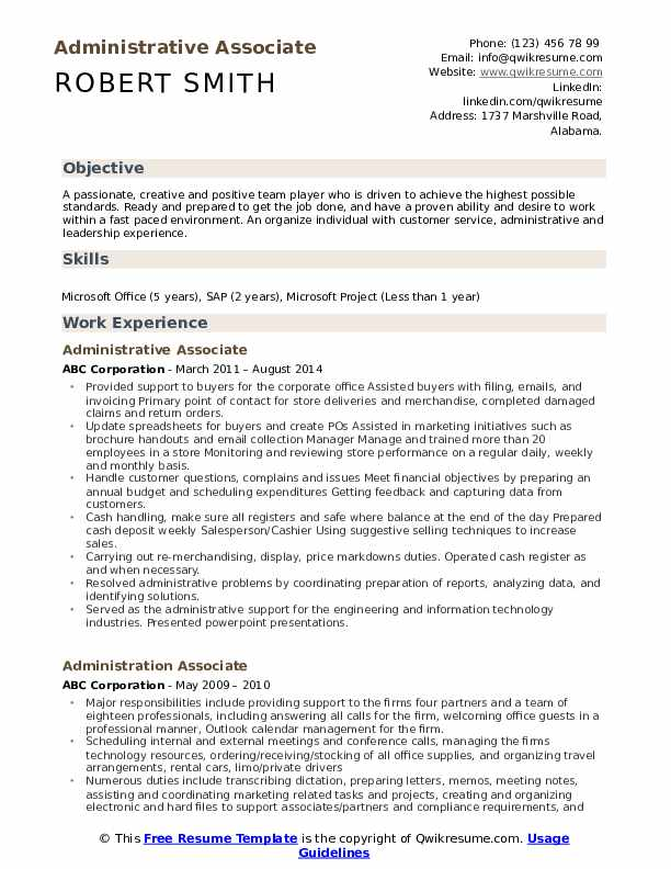 Administrative Associate Resume Template