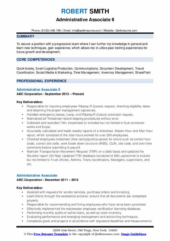 Administrative Associate II Resume Template