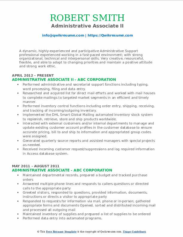 Administrative Associate II Resume Sample