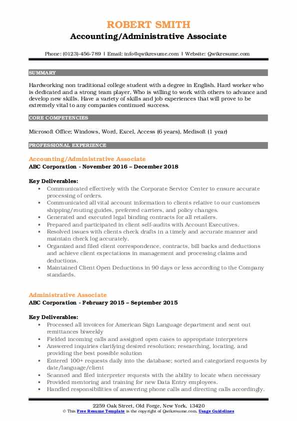 Accounting/Administrative Associate Resume Model