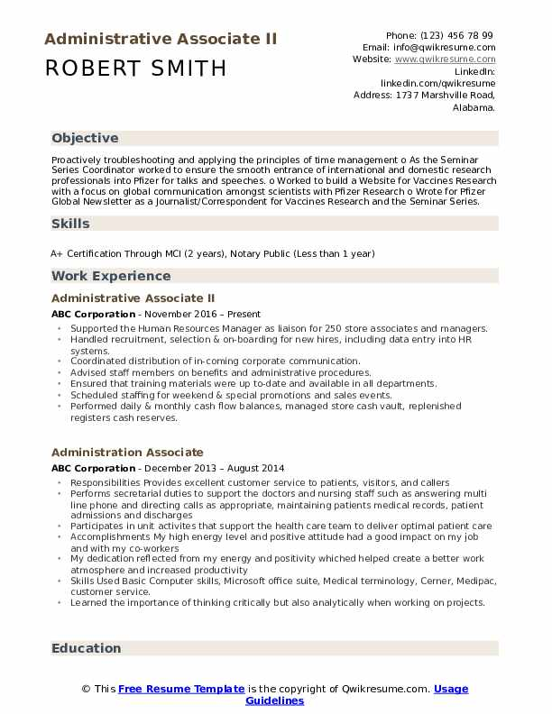 Administrative Associate II Resume Example