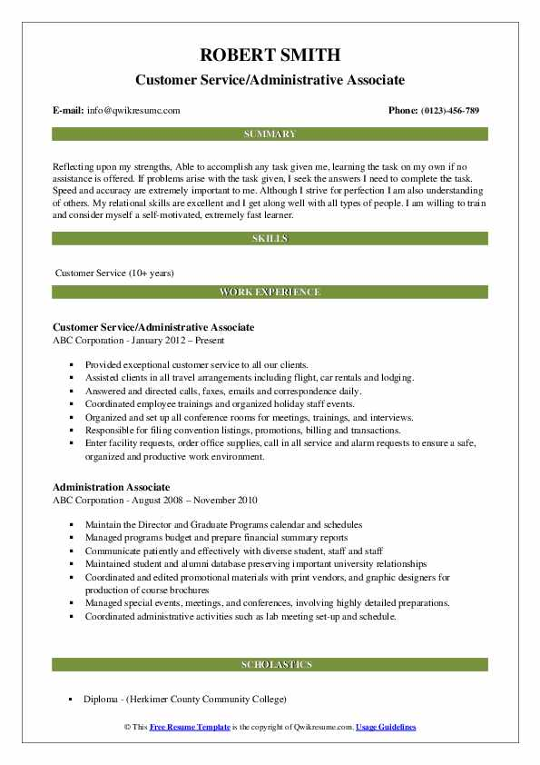 Customer Service/Administrative Associate Resume Format