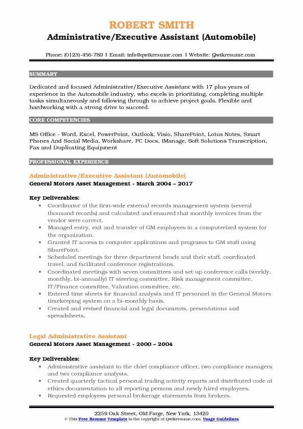 Administrative/Executive Assistant (Automobile) Resume Model