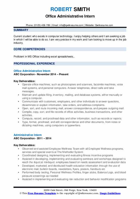 Office Administrative Intern Resume Template