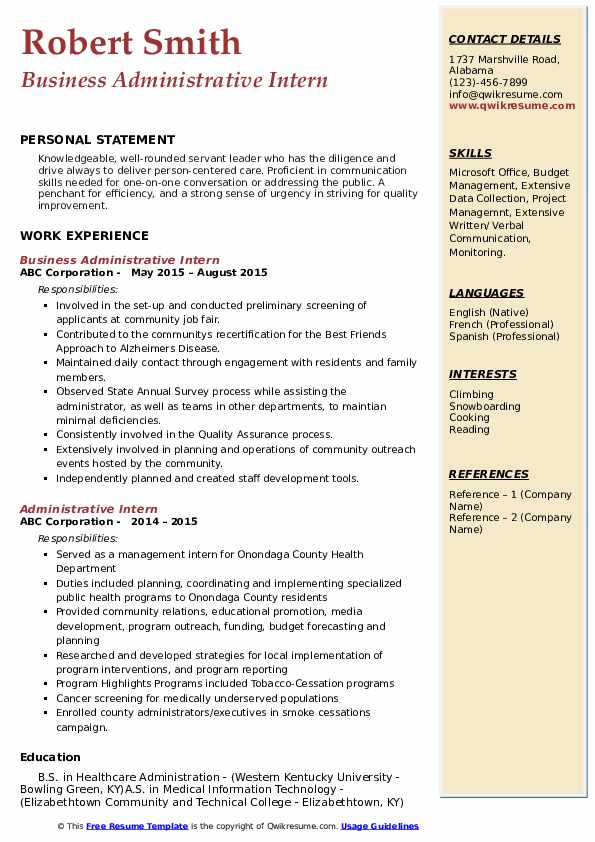 Business Administrative Intern Resume Sample