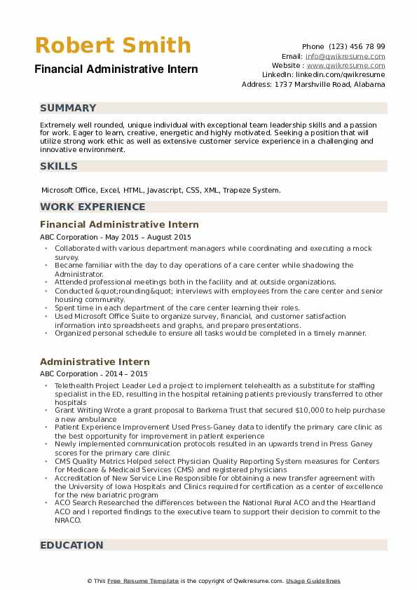 Financial Administrative Intern Resume Template