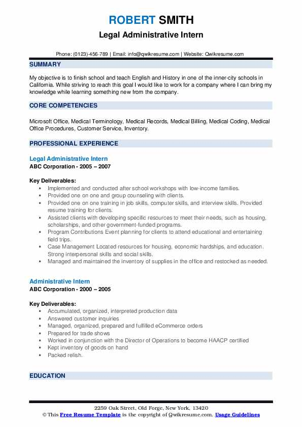 Legal Administrative Intern Resume Example