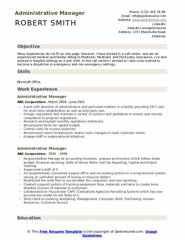 Administrative Manager Resume Example