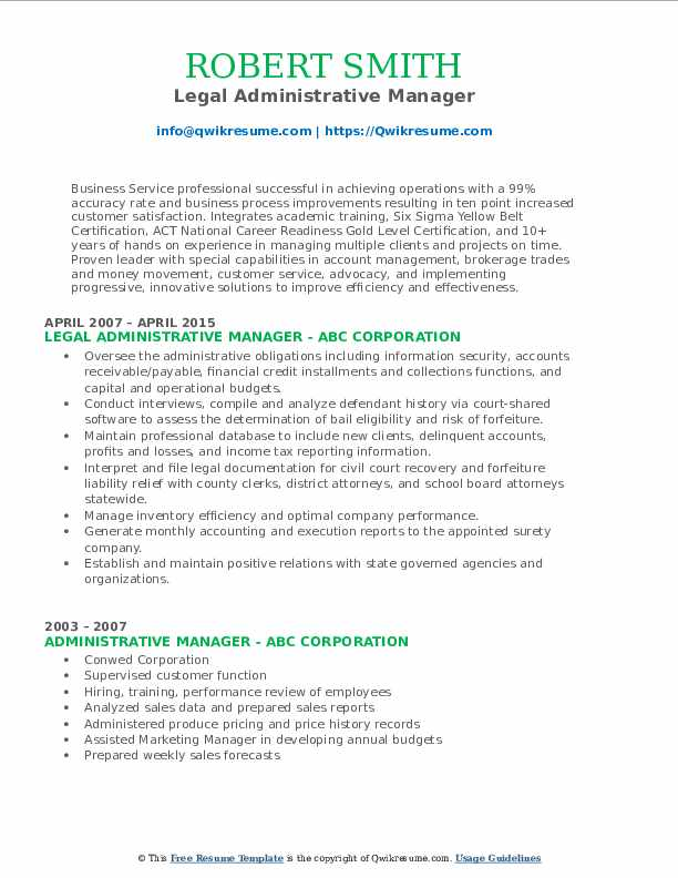 Legal Administrative Manager Resume Sample