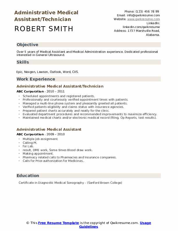 Administrative Medical Assistant/Technician Resume Model