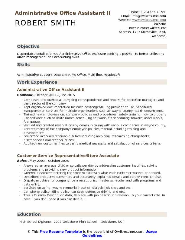 Administrative Office Assistant II Resume Model