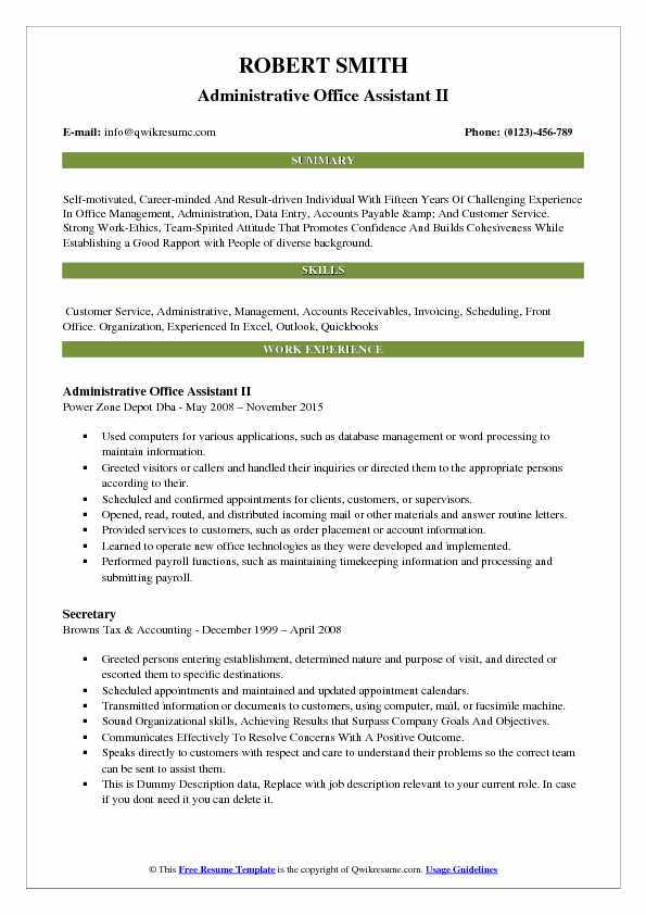 Administrative Office Assistant II Resume Format