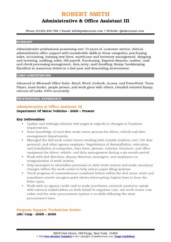 Administrative & Office Assistant III Resume Example