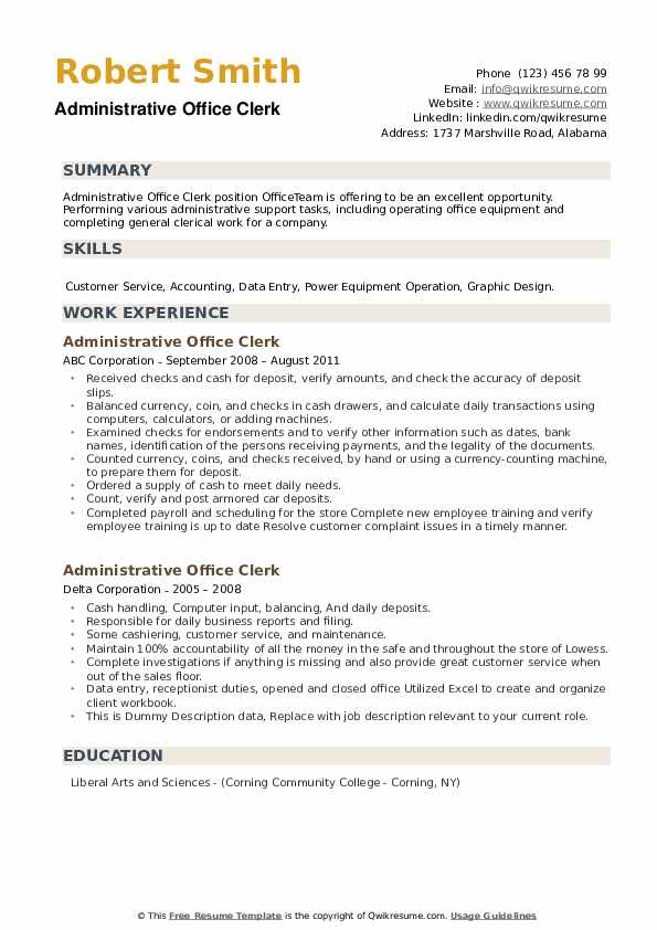 Administrative Office Clerk Resume example