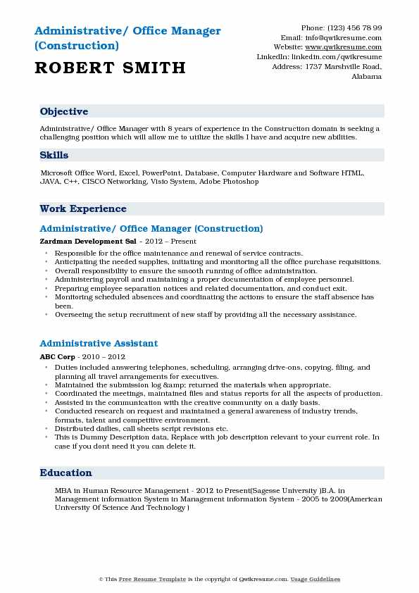administrative office manager resume samples