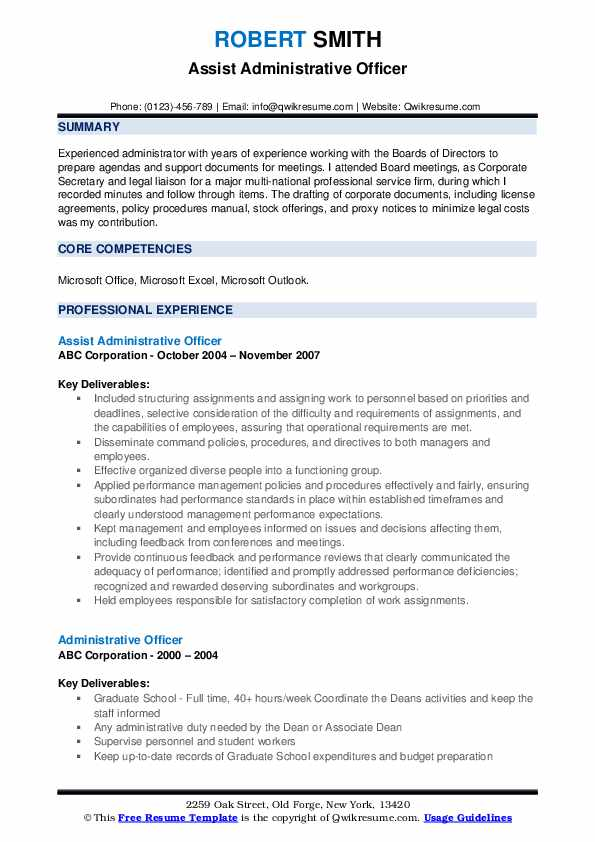 administrative officer resume samples