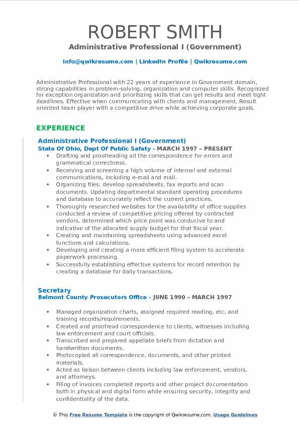 Administrative Professional I (Government) Resume Template