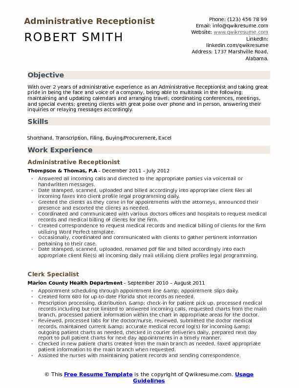 Administrative Receptionist Resume Example