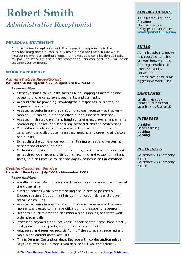 Administrative Receptionist Resume Samples | QwikResume