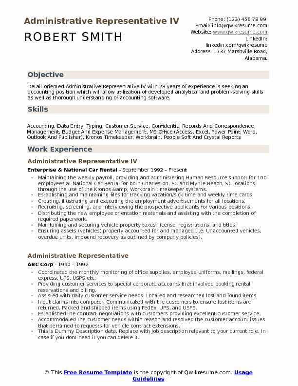 Administrative Representative IV Resume Model