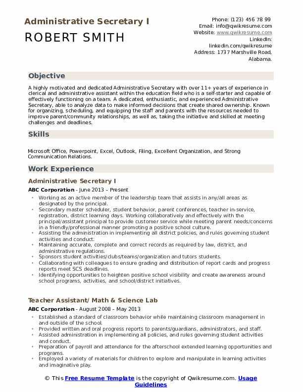 Administrative Secretary I Resume Format