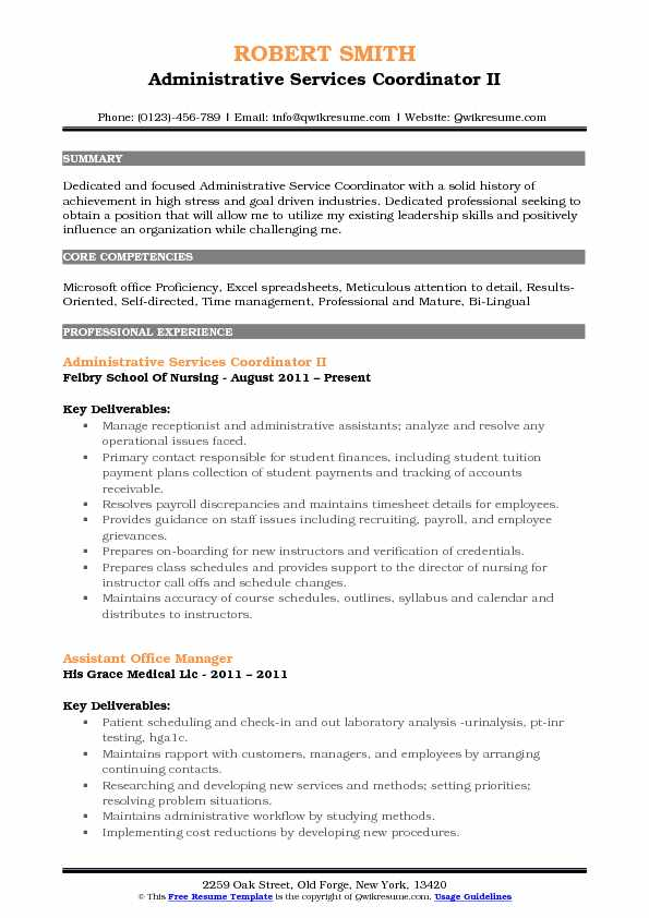 Administrative Services Coordinator II Resume Template