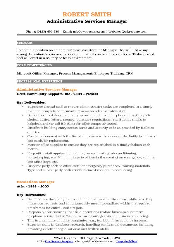 administrative services manager resume samples