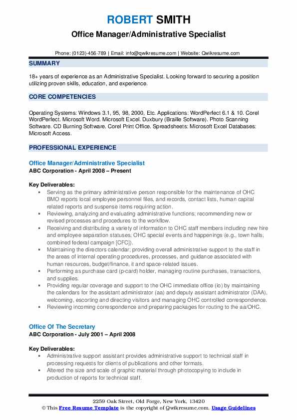 Office Manager/Administrative Specialist Resume Template