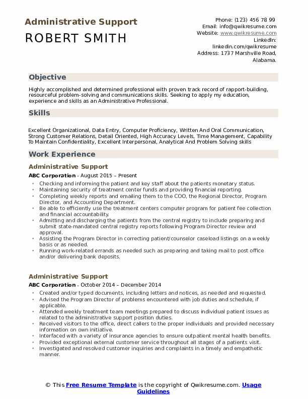Administrative Support Resume Example