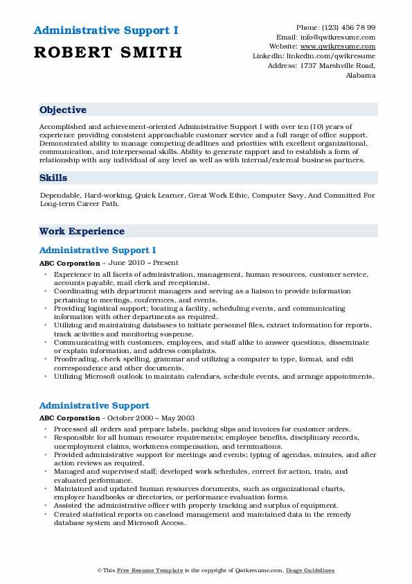 Administrative Support I Resume Model