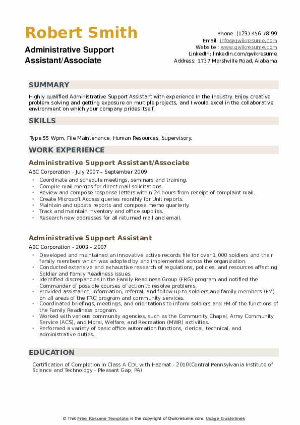 Administrative Support Assistant/Associate Resume Example