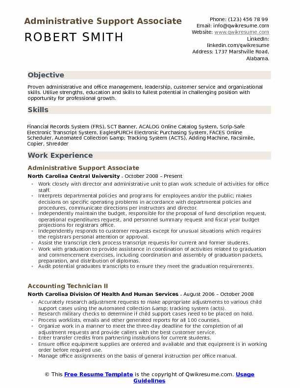 Administrative Support Associate Resume Template