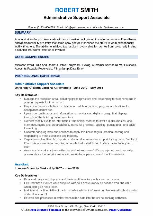 Administrative Support Associate Resume Model