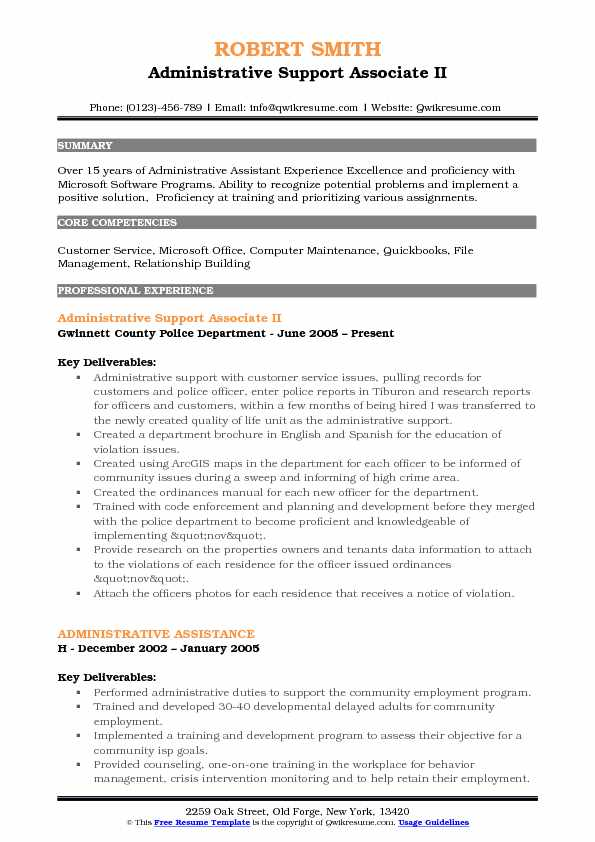 Administrative Support Associate II Resume Sample