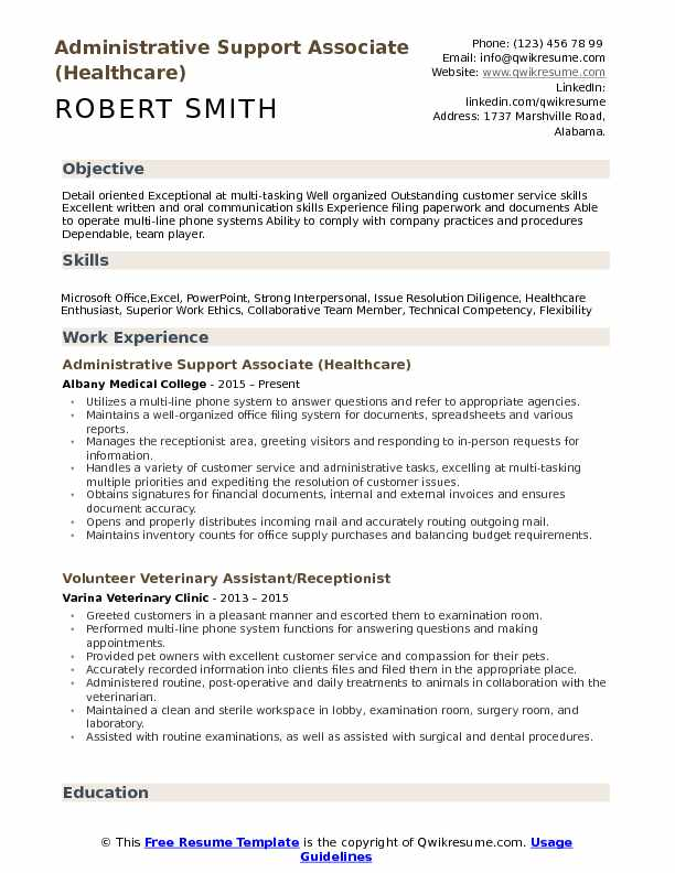 Administrative Support Associate Resume example