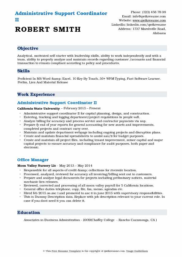 Administrative Support Coordinator II Resume Template