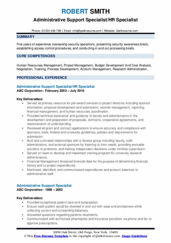 Administrative Support Specialist/HR Specialist Resume Model