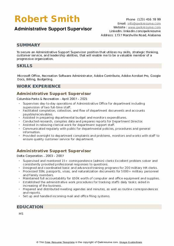Administrative Support Supervisor Resume example