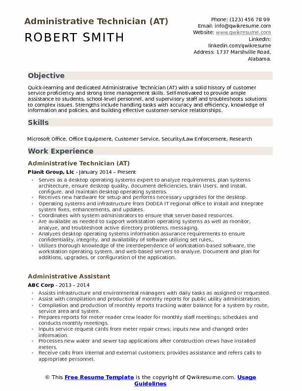 Administrative Technician (AT) Resume Sample
