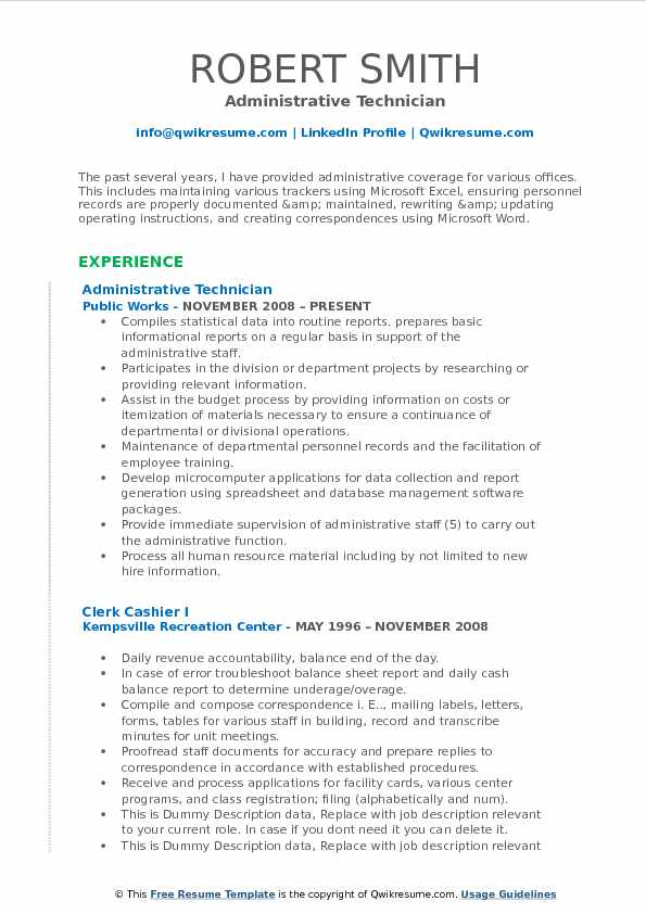 administrative technician resume samples
