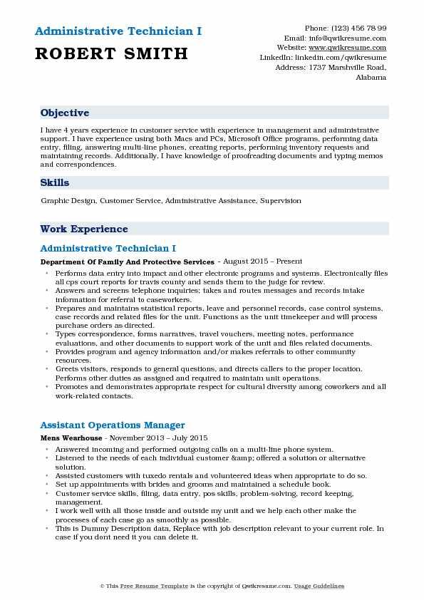 Administrative Technician I Resume Template